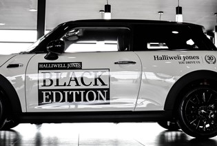 Introducing the Halliwell Jones Black Edition