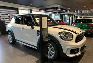 Save £1,756.29 on this MINI Countryman Cooper Sport