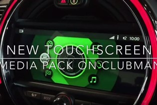 How To Use New Media Touchscreen