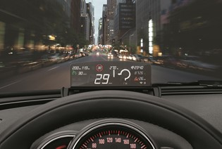 what is MINI Head Up Display?